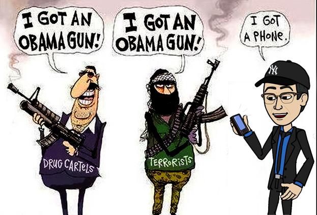 Bitstrip terrorist